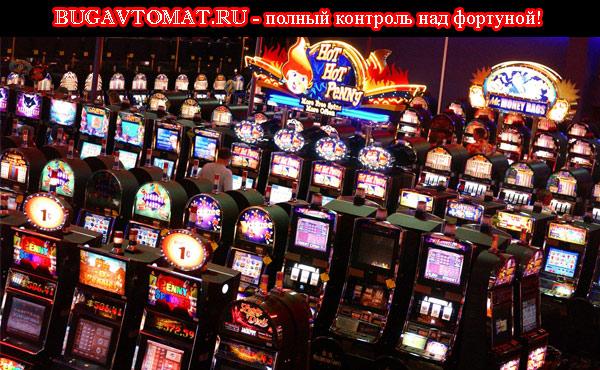 Inurl newreply php s игровые автоматы онлайн бесплатно играть игровые автоматы в краснодаре 2015